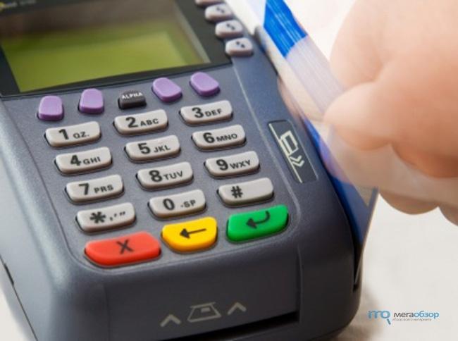 Оплата карточкой по кассе